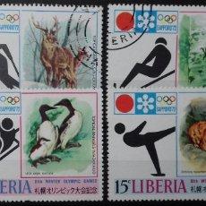 Sellos: SELLOS DE FAUNA DE LIBERIA. Lote 137577310