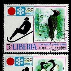 Sellos: LIBERIA SCOTT: 578-80-81-(1971) (JJ OO JAPON - PAJARO CARPINTERO;GUILLEMOT; NORTHERN PIKA) USADO. Lote 155855070