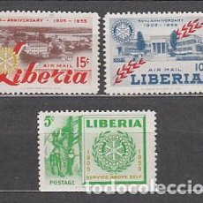 Sellos: LIBERIA - CORREO 1955 YVERT 332+A.95/6 ** MNH CLUB ROTARY. Lote 155947884