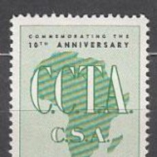 Sellos: LIBERIA - CORREO 1960 YVERT 367 ** MNH. Lote 155947932