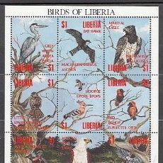 Sellos: LIBERIA - CORREO 1993 YVERT 1243/54 ** MNH FAUNA AVES. Lote 155948454