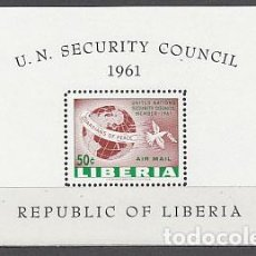 Sellos: LIBERIA - HOJAS YVERT 18 ** MNH. Lote 155948774