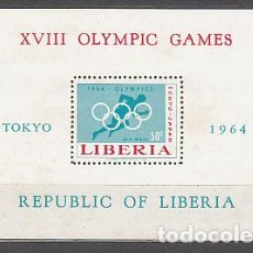 Sellos: LIBERIA - HOJAS YVERT 31 ** MNH OLIMPIADAS DE TOQUIO. Lote 155948794