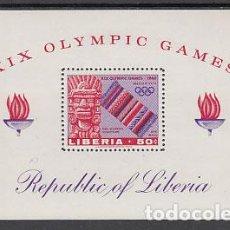 Sellos: LIBERIA - HOJAS YVERT 40 ** MNH OLIMPIADAS DE MOSCU. Lote 155948934