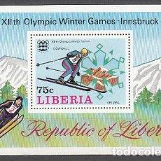Sellos: LIBERIA - HOJAS YVERT 78 ** MNH OLIMPIADAS DE INSBRUCK. Lote 155948954