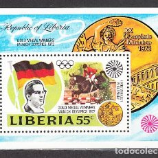 Sellos: LIBERIA - HOJAS YVERT 63 ** MNH DEPORTES HÍPICA. Lote 155949014
