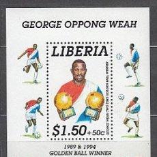 Sellos: LIBERIA - HOJAS YVERT 147 ** MNH GEORGE WEAK. Lote 155949026