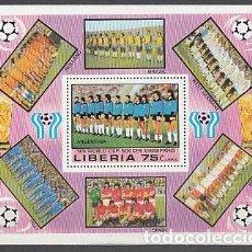 Sellos: LIBERIA - HOJAS YVERT 91 ** MNH DEPORTES FÚTBOL. Lote 155949034