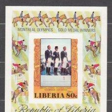 Sellos: LIBERIA - CORREO 1977 YVERT 85 SIN DENTAR ** MNH DEPORTES HÍPICA. Lote 155949042