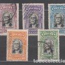 Sellos: LIBERIA - LETRA DE CAMBIO YVERT 10/4 O PRESIDENTE GARRETTSON. Lote 155949058