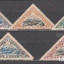 Sellos: LIBERIA - LETRA DE CAMBIO YVERT 15/9A (*) MNG. Lote 155949062