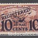 Sellos: LIBERIA - LETRA DE CAMBIO YVERT 40 * MH. Lote 155949074