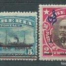 Sellos: LIBERIA - SERVICIO YVERT 86/87 * MH BARCO. Lote 155949078