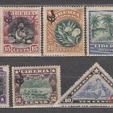 Sellos: LIBERIA - SERVICIO YVERT 59/69 (*) MNG. Lote 155949086