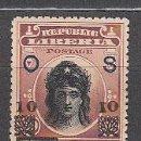 Sellos: LIBERIA - SERVICIO YVERT 82 * MH. Lote 155949090
