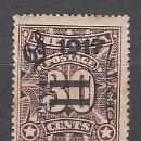 Sellos: LIBERIA - SERVICIO YVERT 88 (*) MNG. Lote 155949094