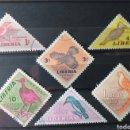 Sellos: SELLOS DE LIBERIA AVES/PÁJAROS 1953 PERFECTOS. Lote 159448012