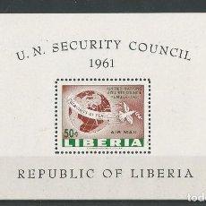 Sellos: LIBERIA - 1961 - ENTRADA EN EL CONSEJO DE SEGURIDAD DE NACIÓN UNIDAS - NUEVO, CON ADHESIVO ORIGINAL. Lote 160848742