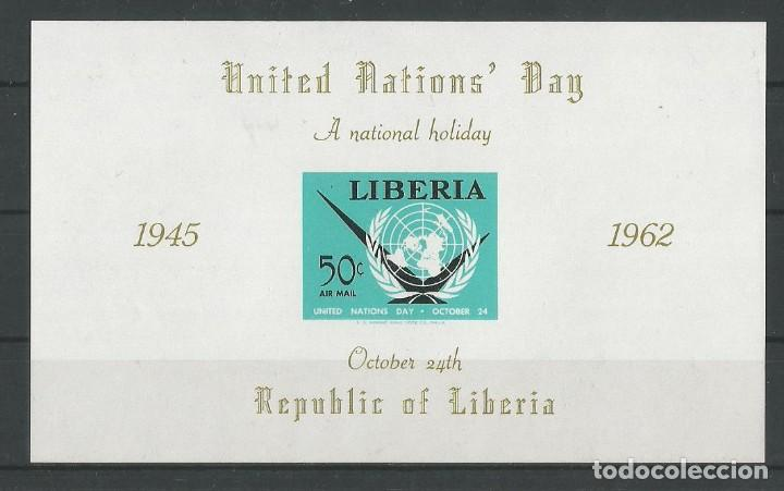LIBERIA - 1962 - DÍA DE NACIONES UNIDAS - NUEVO, CON ADHESIVO ORIGINAL - VISITA MIS OTROS LOTES (Sellos - Extranjero - África - Liberia)