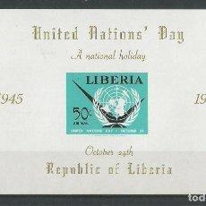 Sellos: LIBERIA - 1962 - DÍA DE NACIONES UNIDAS - NUEVO, CON ADHESIVO ORIGINAL - VISITA MIS OTROS LOTES. Lote 160851586