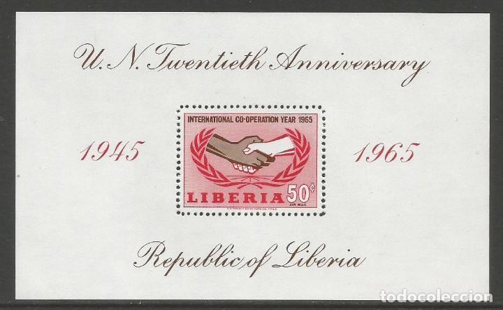 LIBERIA - 1965 - 20. ANIVERSARIO DE NACIONES UNIDAS - NUEVO, CON ADHESIVO ORIGINAL (Sellos - Extranjero - África - Liberia)