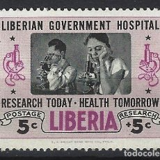 Sellos: LIBERIA 1954 - HOSPITAL GUBERNAMENTAL - SELLO NUEVO **. Lote 209919991