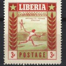 Sellos: LIBERIA 1955 - DEPORTES - SELLO NUEVO **. Lote 172599049