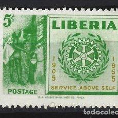 Sellos: LIBERIA 1955 - 50º ANIV. DE LA ROTATORY - SELLO NUEVO **. Lote 172599204