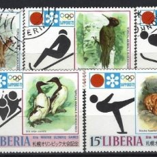 Sellos: LIBERIA 1971 - JJOO DE SAPPORO, FAUNA, S. INCOMPLETA - SELLOS USADOS. Lote 172600090