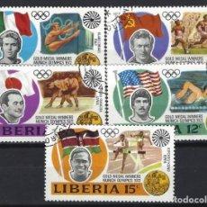 Sellos: LIBERIA 1973 - JJOO DE MUNICH, MEDALLISTAS, S. INCOMPLETA - SELLOS USADOS. Lote 172600400