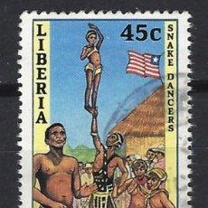 Sellos: LIBERIA 1988 - CULTURA - SELLO USADO. Lote 172602000