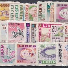 Sellos: LIBERIA, 1955 - 1956 LOTE DE SERIES, /*/. Lote 173520379