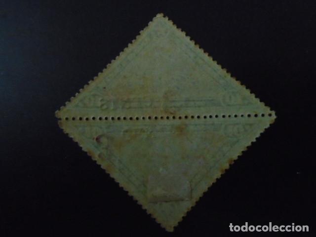 Sellos: LIBERIA , SERVICIO OFICIAL ,YVERT Nº 89 EN PAREJA , 1918 - Foto 2 - 89543724