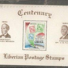 Sellos: HOJITA LIBERIA 1960,NUEVA,G.ORIGINAL,SIN FIJASELLOS.. Lote 176135740