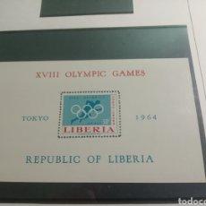 Sellos: LIBERIA SELLOS. Lote 180147140