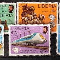 Sellos: LIBERIA AÑO 1976 SERIE COMPLETA SELLOS NUEVOS MNH. Lote 181123265