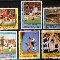 Sellos: LIBERIA AÑO 1978 SERIE COMPLETA SELLOS NUEVOS CON CHARNELA M.H. MUNDIAL FUTBOL ARGENTINA. Lote 181123380