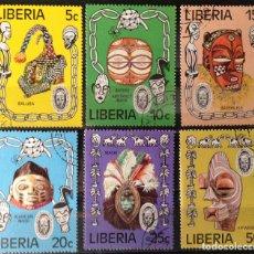 Sellos: LIBERIA AÑO 1977 SERIE COMPLETA SELLOS NUEVOS M.N.H. . Lote 181123461