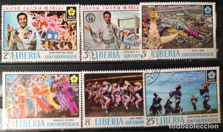 LIBERIA AÑO 1970 SERIE COMPLETA SELLOS NUEVOS CON CHARNELA M.H. JAPÓN (Sellos - Extranjero - África - Liberia)