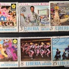Sellos: LIBERIA AÑO 1970 SERIE COMPLETA SELLOS NUEVOS CON CHARNELA M.H. JAPÓN. Lote 181123508