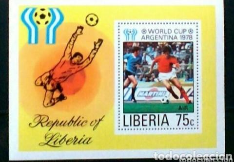 LIBERIA MUNDIAL DE FÚTBOL ARGENTINA 1978 HOJA BLOQUE DE SELLOS NUEVOS (Sellos - Extranjero - África - Liberia)