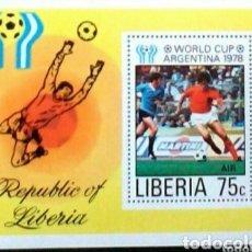 Sellos: LIBERIA MUNDIAL DE FÚTBOL ARGENTINA 1978 HOJA BLOQUE DE SELLOS NUEVOS. Lote 181949670