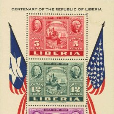 Sellos: LIBERIA, HOJA BLOQUE. MH *YV 1. 1947. HOJA BLOQUE. MAGNIFICA. YVERT 2013: 200 EUROS. REF: 6134. Lote 183105116