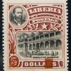 Sellos: LIBERIA. MH *YV 126A. 1916. 1 SOBRE 5 D CASTAÑO Y NEGRO. CAMBIO DE COLOR DE LA SOBRECARGA, EN ROJO.. Lote 183164142