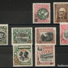Sellos: LIBERIA. MH *YV 119/26. 1916. SERIE COMPLETA, A FALTA DE LOS DOS PRIMEROS VALORES. MAGNIFICA. EDIFI. Lote 183165228