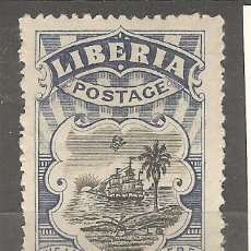 Francobolli: LIBERIA, 1918, CAT.MI. 155, NUEVOS,GOMA ORIGINAL, CON FIJASELLOS.. Lote 187229443