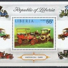 Sellos: LIBERIA 1973 HB IVERT 67 *** AUTOMOVILES ANTIGUOS - COCHES. Lote 197727562
