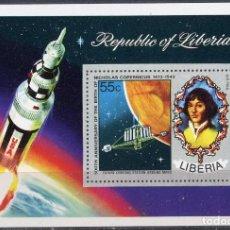 Sellos: LIBERIA 1973 HB IVERT 68 *** 500º ANIVERSARIO DEL NACIMIENTO DE NICOLAS COPERNICO. Lote 197727787