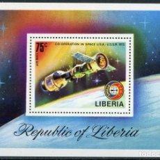 Sellos: LIBERIA 1975 HB 77 *** COOPERACIÓN ESPACIAL U.S.A. Y U.R.S.S. - CONQUISTA DEL ESPACIO. Lote 197728445