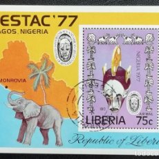Sellos: 1977. LIBERIA. HB 83. FESTIVAL MUNDIAL DE LAS ARTES AFRICANAS. MÁSCARA DE LA TRIBU IBO. USADO.. Lote 197929585